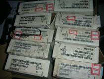 PLC 6es7 331-7KB00-0AB0