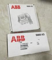 AI810 3BSE008516R1