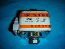 SQB2 IEC269-4 700V 630A GB13539