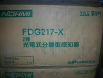 FDG217-X