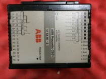 07EA90-S GJR5251200R0101