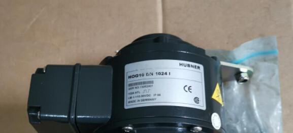 HUBNER  HOG10 DN 1024 I,FSL 1050