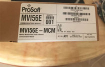 MVI56-EMCM