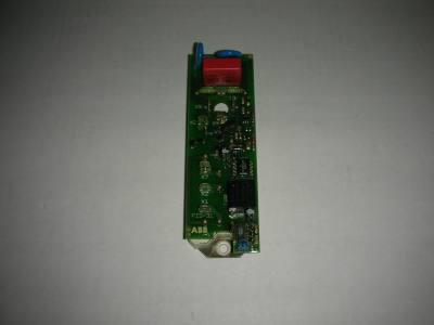 DCS-FIS-3A/31 (SKD75GAL123D16L)