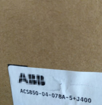 ABB Frequency converter ACS850-04-078A-5+J400