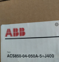 ABB Frequency converter ACS850-04-050A-5+J400