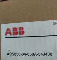 ABB ACS850-04-050A-5+J400