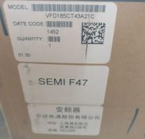 Delta inverter CT2000 VFD185CT43A21C 18.5kw