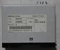 ABB Intelligent Ethernet Module NETA-01