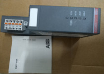 ABB Communication module CM575-DN B2 1SA170500R0001