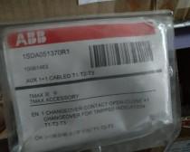 ABB Auxiliary contact 1SDA051370R1