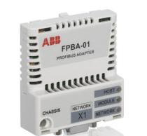 ABB Modus Bus adapter FMBA-01