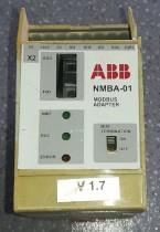 ABB NMBA-01
