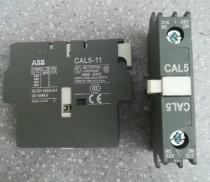 ABB CAL5-11 1SBN10020R1011