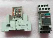 ABB CR-M4SS