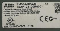 ABB PM564-RP-AC 1SAP121100R0001