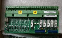 SDCS-IOB-21COAT ABB DCS500 600 IO Expansion board
