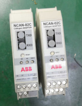 ABB Communication module NCAN-02C