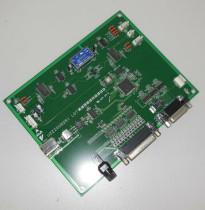 GE IC697MDL753 Digital output module