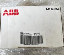 ABB 3BSE031155R1