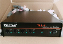 TELTONE TLS-5C-01 Simulator Model