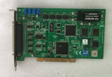 Advantech PCI-1715U I/O MODULE