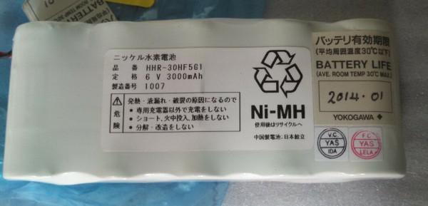 YOKOGAWA S9400UK Battery Pack