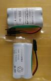 YOKOGAWA S9129FA Battery Pack