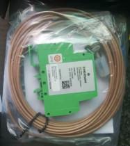 EMERSON PR9268/202-000 Input Module