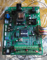 Senlan Frequency converter Drive plate B61-37KWZK1C