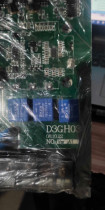 Magmett Drive plate D3GH03