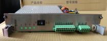Xuji protection WXH-815 regulated power supply