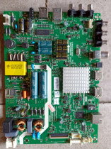 Xinshida High voltage inverter Control panel PROD0904FV3 AS.H31/A
