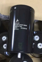 Frequency converter Haili electrolytic capacitor Hicon 400V 10000UF