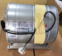 Schneider Fan 2GDFUT65 146x180L 440V Frequency converter Fan