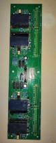 HARVERST Lidford High voltage inverter power unit Trigger board Q/BLH5.552