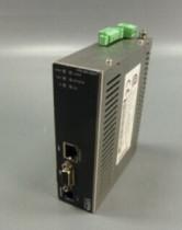 Vipa Teleservice-Modul 900-2E641
