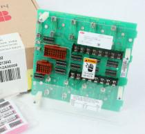ABB NTDO02 Digital Output TU 8 CH