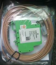 EMERSON PR6423/002-121 CON041 Eddy Current Sensors