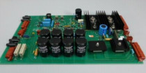 AGIE Supply Stage SUS-32B