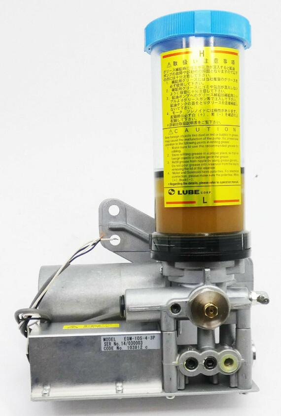 Lube EGM-10S-4-3P Code No. 103812 C Grease Pump Grease Pump