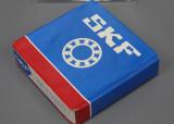 SKF 6212/VA201 Deep Groove Ball Bearings 2 3/8x4 11/32x0
