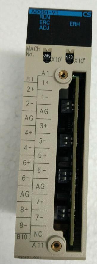 OMRON PLC CS1W-AD081-V1