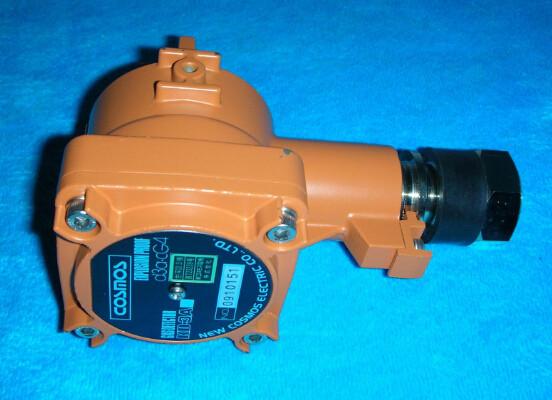 COSMOS Gas Detector KD-3A