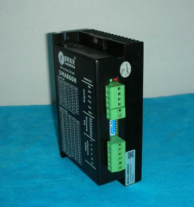 Leadshine DMA860H Stepper Motor Driver 200KHz 18-80V