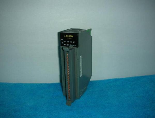 Targe PAC I-8053W i-8053W