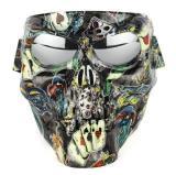 Skull Mask  2020