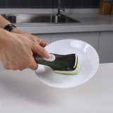 Automatically add liquid to wash dishes