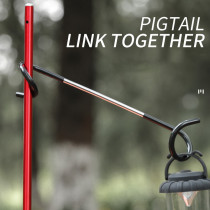 Bring Together Link Pigtail Link Together