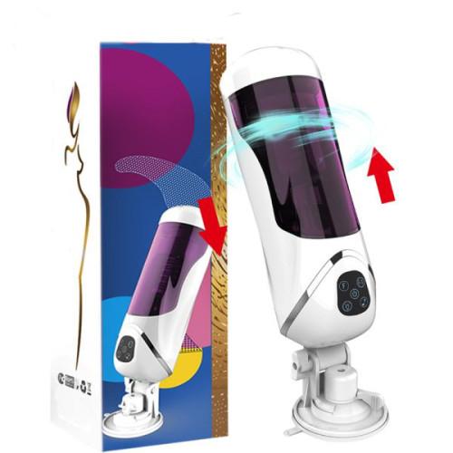 Fully Automatic Rotation Telescopic Masturbator Cup
